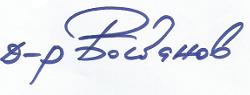 DoctorBogdanov.com